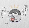 武漢肺炎(新型コロナウイルス)に向けての14の提言 Part.2