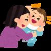 岡崎市で一人目の赤ちゃんを育てているママにおすすめ「ベビーマッサージ教室」
