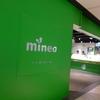 mineo(マイネオ)の店舗(グランフロント大阪)は混んでる?実際に行ってきました