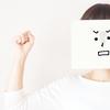 怒らないってことは優しいってこと?3歳娘の言葉の意味について考える。