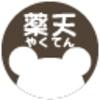 婚約&両家顔合わせ食事会の詳細