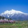 糖尿病全国ランキング ワースト1位は青森県