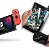 NintendoSwitch の JoyConが特許侵害として訴えられる 任天堂敗訴で販売中止の可能性