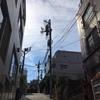 代々木上原不動産 賃貸 毎日速報!!3/20(金)