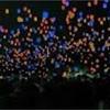 クリスマスイベント!夜空を彩るランタンはインスタ映え間違いなし!「空飛ぶクリスマスツリー ランタンナイト」
