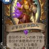 突撃!(突撃カードが収録されてるとは言ってない)探検同盟 カード評価