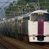 東海道線の巨人、でもお昼寝ばかり…。オール2階建て電車【215系】