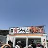 「東京競馬場」のイベントをレポート!7週連続!MEGAグルメフェスティバル!