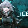 来週のSwitchダウンロードソフト新作は今のところ10本ッッ!メタ2Dアクション『ICEY』から台湾製の謎解きADV『落雨落葉』、『斑鳩』まで!
