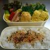 ブロックベーコンと彩り野菜ソテー&ピザ!?✨