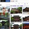 PythonでBing Search APIを使って画像データを集める方法