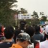 鳥取マラソン