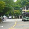京都市バス終点の風景「高雄」