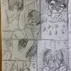 【漫画制作673日目】ネーム進捗その2