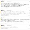 """""""ハロコン2015 HAPPY EMOTION"""""""