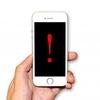 iPhone5はいつまで使える?新OS「iOS11」9月19日リリース開始!