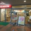 みかづき 万代店 / 新潟県新潟市中央区万代1丁目 バスセンタービル 2F