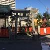 【三郷橋稲荷神社】(さんごうばしいなりじんじゃ)大阪市城東区