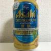 ASAHI DRY PREMIUM 豊穣 WORLD HOP SELLECTION モチュエカ