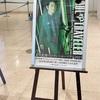 ミッチーさんと私たちのソーシャル・ディスタンス・ロマンス/及川光博ワンマンショーツアー2021「SOUL TRAVELER」5/16J:COMホール八王子・前半(感想/レポ)