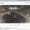 macOS Catalina 台風19号さなかの秋葉原をライブカメラで観る