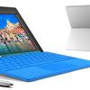 Surface Pro4が本日発売、税込134,784円から