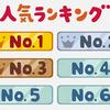 【防風通聖散 比較】おすすめランキング!