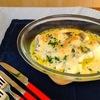 【オーブントースターで時短】タラのヴィチェンツァ風作り方&ヴィチェンツァの街のプチ観光案内