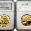 イギリス領マン島2006年エンジェル ウルトラハイレリーフ1オンスプルーフ金貨