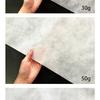 不織布の厚さを比較!