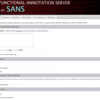 Functional annotationを行うwebサーバー PANNZER2