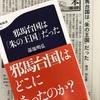 三重県の県紙「伊勢新聞」に紹介していただきました。