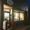 コーヒー&レストラン ロータ / 札幌市中央区南11条西8丁目