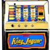ユニバーサル販売「キングジャガー」の筺体&情報