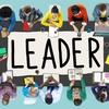 メンバーのモチベーションを上げるために!リーダーの役割と巻き込みステップ3つ