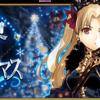 【予告】期間限定イベント「冥界のメリークリスマス」開催!
