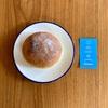 ブーランジェリー ボヌールの菓子パン人気ナンバー1『ショコラ』【 Boulangerie Bonheur 】