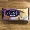 関東にようこそ。ルマンドアイスを食べてみた。