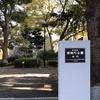 横網及び本所への散策 (2)