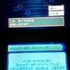 色違いイベルタル トリック・オア・トリート!?賞品