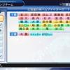 北海道日本ハムファイターズ (2012年) パワプロ2018 パワナンバー