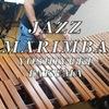 マリンバでジャズ