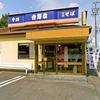 【オススメ5店】大曽根・千種・今池・池下・守山区(愛知)にある牛丼が人気のお店