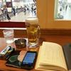 ★生ビール