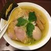 麺屋 遊仁