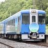 JR東日本の「HIGH RAIL 1375 (ハイレール1375)」|JR線最高地点へ走る観光列車