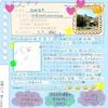 その320:夜明温泉【レツゴーキューシュー7/7】