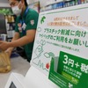 【コラム】レジ袋が有料化になったら日本は荒れ果てて行った。Twitter証言。レジ職人の現場から物申す!(登録販売者 花子)