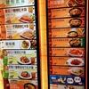 (香港/尖沙咀) 香港風ファミレス、定食屋 Fairwood(大快活)