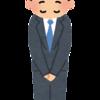 【新社会人必読】ビジネスマナーを学ぶ意味